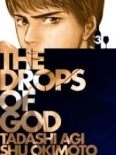 Agi, Tadashi The Drops of God 3