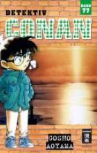 Aoyama, Gosho Detektiv Conan 77