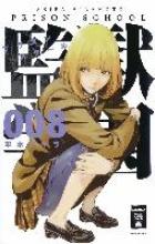 Hiramoto, Akira Prison School 08