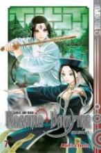 Ikeda, Akihisa Rosario + Vampire Season II 07