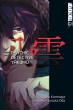 Kaminaga, Manabu Psychic Detective Yakumo 06