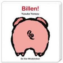 Yusuke Yonezu , Billen!