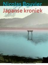 Nicolas  Bouvier Japanse kroniek