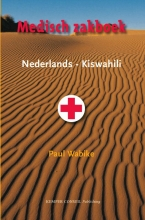 Paul Wabike, Medisch zakboek Nederlands-Kiswahili
