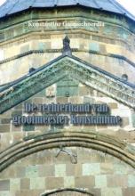 Konstantine  Gamsachoerdia De rechterhand van grootmeester Konstantine