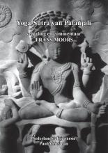 Paul Meirsman , Yoga-Sutra Patanjali vertaling en commentaar Frans Moors