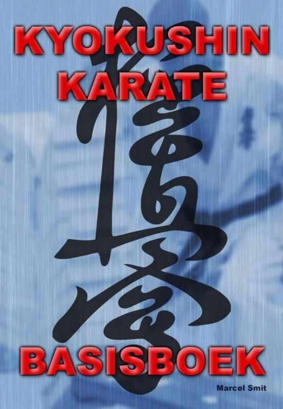 Marcel Smit,Kyokushin karate