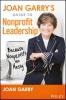 Garry, Joan,Joan Garry`s Guide to Nonprofit Leadership