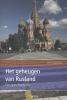 <b>Wim Coudenys</b>,Het geheugen van Rusland