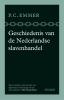 Piet  Emmer,Geschiedenis van de Nederlandse slavenhandel