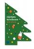 Dick  Bruna,nijntjes kerstboom