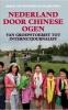 Frank  Pieke Garrie van Pinxteren,Nederland door Chinese ogen