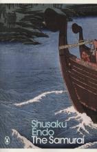 Endo, Shusaku Samurai