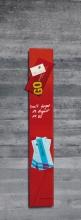 , glasmagneetbord Sigel Artverum 120x780x15mm rood