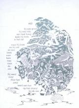 Frank Eerhart , 10 poeziekaarten Plint Frank Eerhart