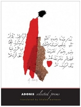 Adonis, Adonis Adonis - Selected Poems