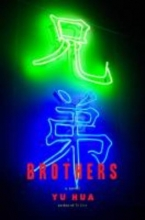Yu, Hua Brothers
