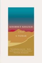 Yizhar, S. Khirbet Khizeh