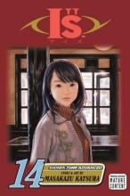 Katsura, Masakazu I