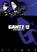 Oku, Hiroya Gantz 12