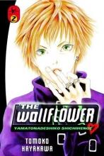 Hayakawa, Tomoko The Wallflower 2