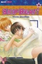 Nakamura, Yoshiki Skip Beat! 16