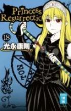 Mitsunaga, Yasunori Princess Resurrection 18