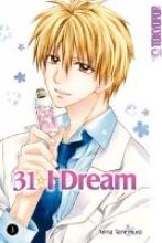 Tanemura, Arina 31 I Dream 03