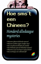 Hoe sms`t een Chinees?