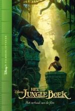 Disney , The Jungle Book