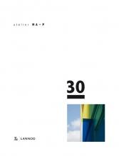 Jan  Maenhout Atelier MA+P 30