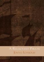 Jonyu  Ichijouji A reluctant pirate