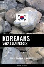 Pinhok Languages , Koreaans vocabulaireboek