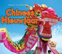 Nancy  Dickmann Prikbord Chinees Nieuwjaar