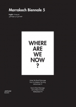 , Where are we now?