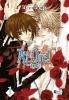 Shinjo, Mayu,Ai Ore! Love me! 01