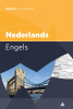 <b>A.F.M. de Knegt, C. de Knegt-Bos, P.  Gargano</b>,Prisma woordenboek Nederlands-Engels