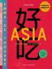 <b>Emma de Thouars</b>,Amazing Asia