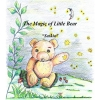Bo  Ann ,The magic of Little Bear