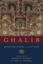 Ghalib, Mirza Asadullah Khan Ghalib