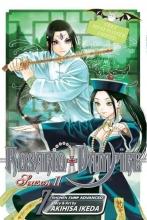Ikeda, Akihisa Rosario+Vampire