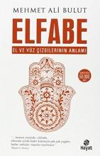 Bulut, Mehmet Ali Elfabe
