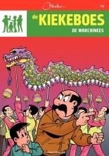 Merho Kiekeboe De wokchinees 113