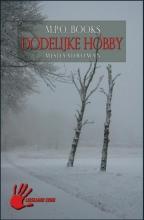 M.P.O.  Books Dodelijke hobby