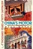 Gates, Hill, China`s Motor