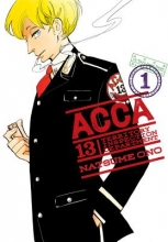 Ono, Natsume Acca 13-Territory Inspection Department 1