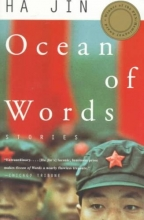Jin, Ha Ocean of Words