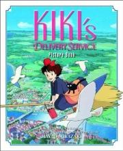 Miyazaki, Hayao,   Amemiya, Naoko Kiki`s Delivery Service Picture Book