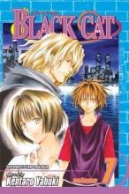 Yabuki, Kentaro Black Cat, Volume 7
