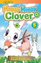 Tatsuyama, Sayuri Happy Happy Clover 5
